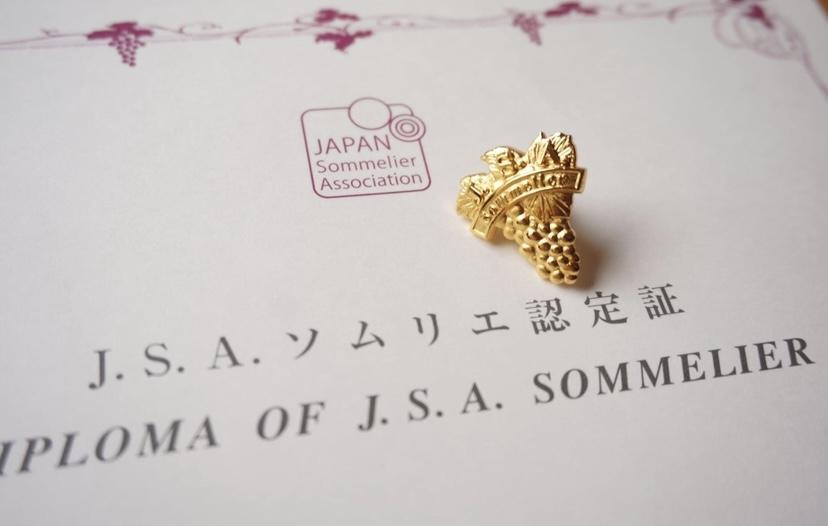 ソムリエ試験/独学で合格
